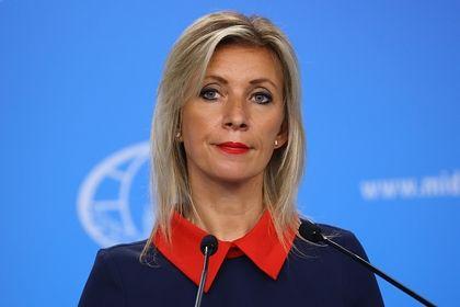 Общество: Захарова ответила на слова посольства Британии об отдыхе сборной Украины в Крыму