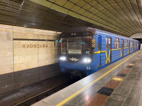Общество: В Киеве продлят работу метро из-за футбольного матча между Украиной и Англией