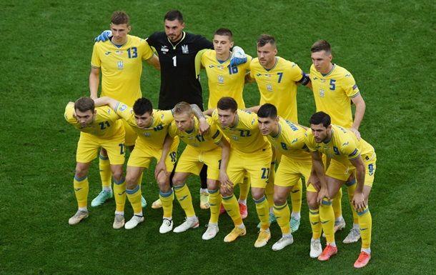 Общество: Украина - Англия: Команды определились с игровыми формами на матч