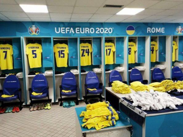 Общество: Евро 2020. Стали известны стартовые составы сборных Украины и Англии