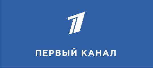 Общество: Смотрите вечером на Первом канале прямую трансляцию матча сборных по футболу Англии и Украины