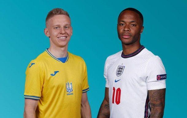 Общество: Украина - Англия 0:1. Онлайн-трансляция Евро-2020