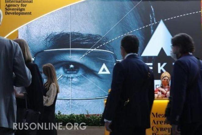 """Общество: Россия нанесла удар по мировому правительству и """"козлом отпущения"""" стал Лондон"""