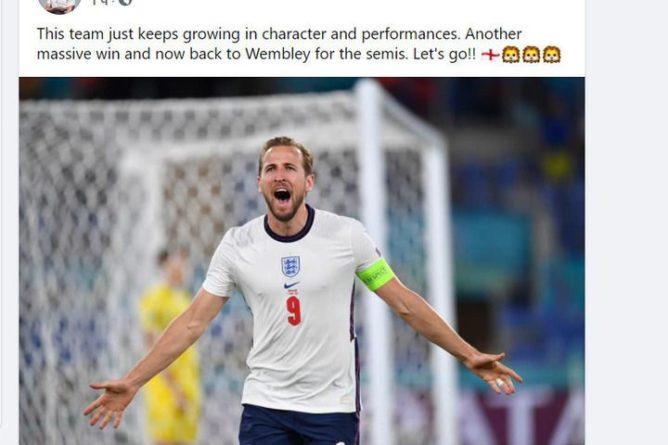 Общество: Кейн рассказал о давлении на сборную Англии перед матчем с Украиной