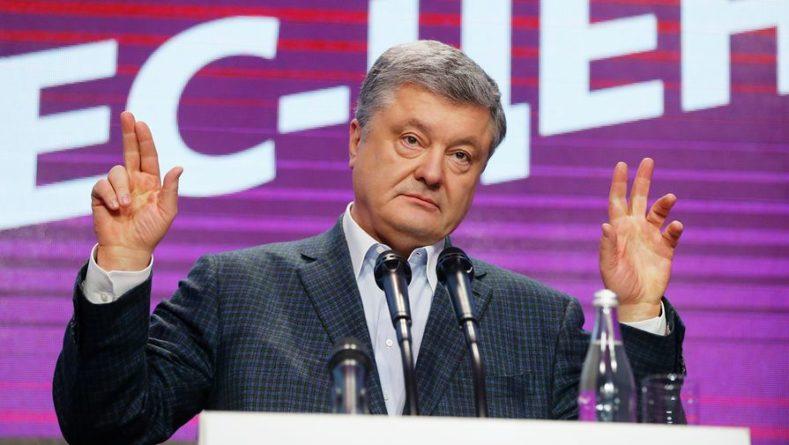 Общество: Видео экс-президента Украины Порошенко после матча Украина — Англия стало вирусным