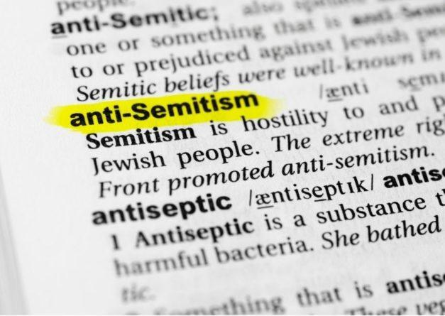 Общество: В Лондоне мужчина дважды пострадал от антисемитского насилия (ВИДЕО) и мира