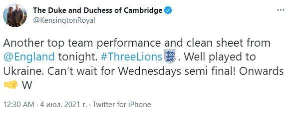 Общество: Принц Уильям эмоционально высказался о матче Англии против Украины
