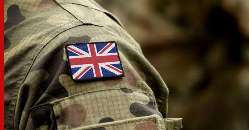 Общество: Британия сможет наносить удары по Афганистану после вывода войск, заявили в Лондоне