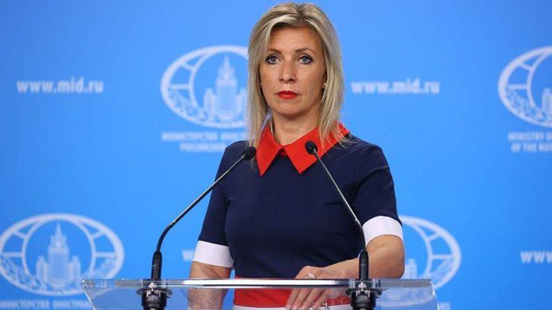 Общество: Захарова заявила об ожидании реакции Запада на «удушение свободы» Лондоном