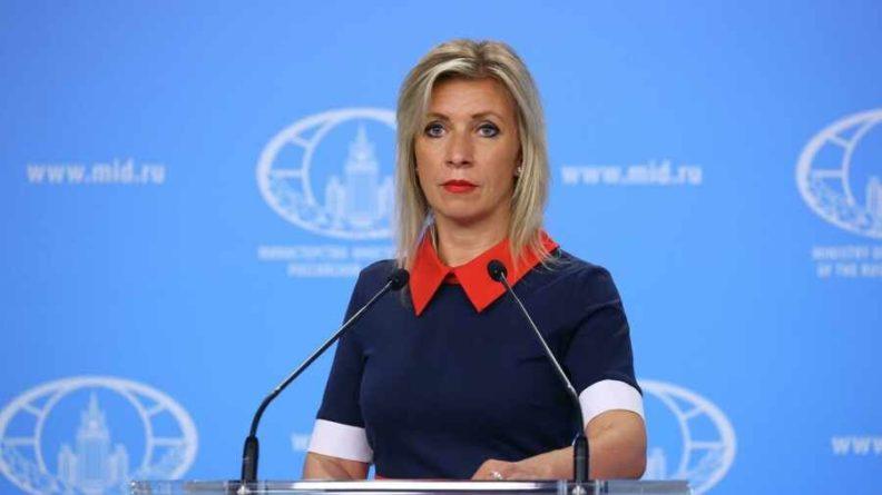 Общество: Захарова заявила, то Россия ждет реакции США и других стран Запада на то, что в Британии «душат свободу»
