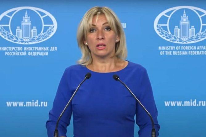 Общество: Захарова призвала Запад отреагировать на удушение свободы Британией