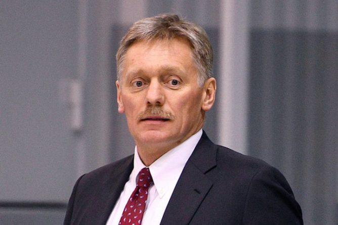 Общество: В Кремле прокомментировали угрозы МИД Британии продолжить манёвры около Крыма