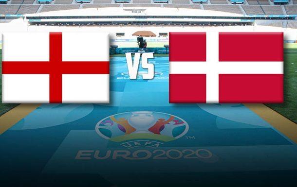 Общество: Англия - Дания 0:0. Онлайн-трансляция Евро-2020