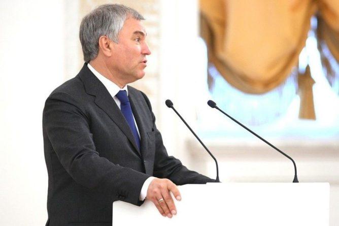 Общество: Володин ответил на призыв Британии отменить закон РФ об иноагентах