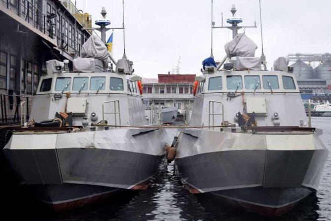 Общество: Британия отказалась оснастить украинские катера