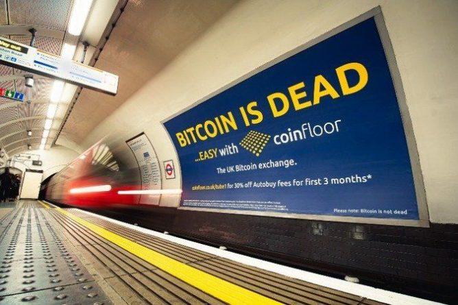 Общество: Британия ужесточит контроль за рекламой криптовалют