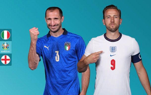 Общество: Италия - Англия. Онлайн-трансляция финала Евро-2020