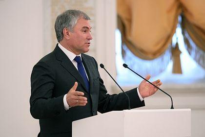 Общество: Володин ответил на призыв Лондона отменить в России закон об иноагентах