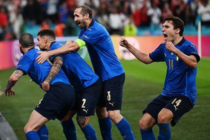 Общество: Сборная Италии обыграла Англию в серии пенальти и стала чемпионом Европы