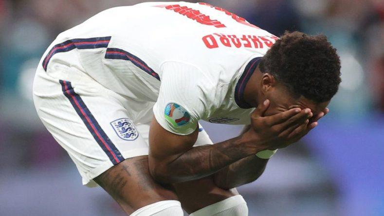 Общество: Чернокожие игроки сборной Англии подверглись расовым оскорблениям после финала Евро
