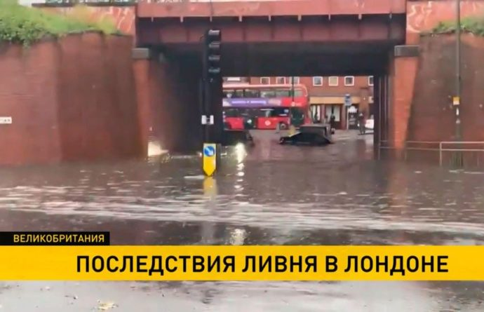 Общество: Лондон затопило из-за ливневых дождей