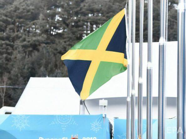Общество: Ямайка намерена просить у Великобритании репарации за колониальный период