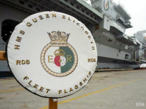 Общество: На борту флагмана ВМФ Великобритании Queen Elizabeth около 100 вакцинированных моряков заболело COVID-19