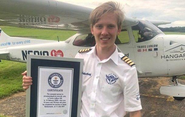 Общество: Юный британец облетел земной шар, установив рекорд