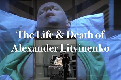 Общество: В Великобритании покажут оперу об отравлении бывшего сотрудника ФСБ Литвиненко