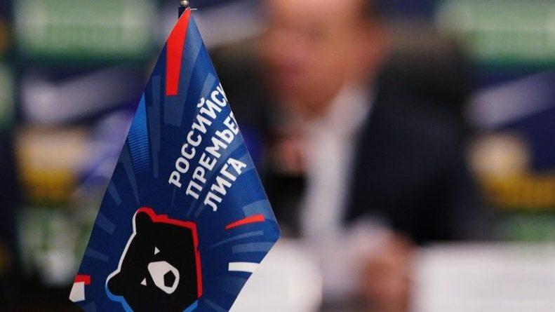 Общество: В Hypercube заявили, что после реформы РПЛ удвоится количество дерби