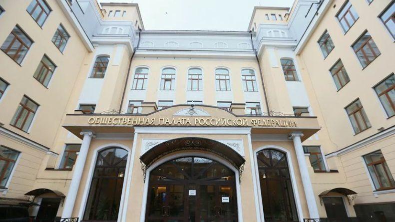 Общество: В Общественной палате объяснили сообщения о «тайных миссиях» Британии против России