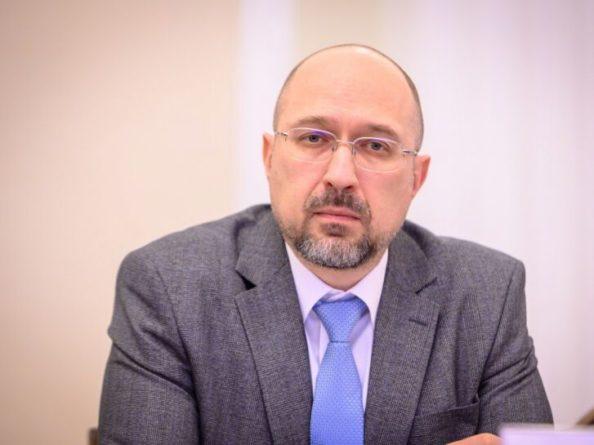 Общество: Шмыгаль сообщил об увеличении экспорта украинской продукции, наибольший рост – в Великобританию