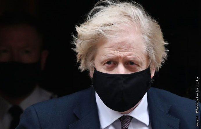 Общество: Борис Джонсон помещен под наблюдение после контакта с заболевшим главой минздрава