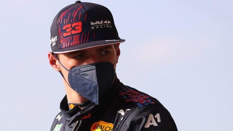 Общество: Гонка Гран-при Великобритании остановлена после аварии Ферстаппена