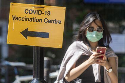 Общество: Великобритания отменила почти все коронавирусные ограничения