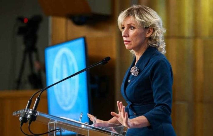 Общество: В банках Британии незаконно хранятся миллиарды, принадлежащие Венесуэле и Ливии – Захарова