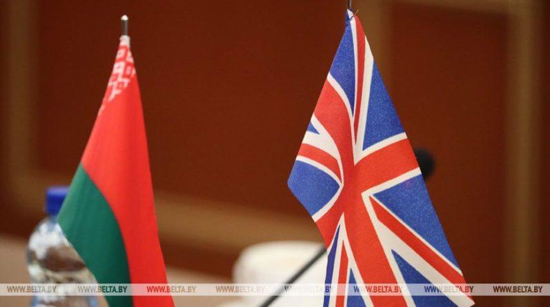 Общество: Посол Беларуси в Великобритании о работе в условиях санкций: всегда есть возможности для диалога