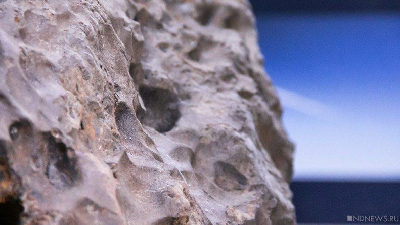 Общество: Найденный в Англии метеорит оказался старше Земли