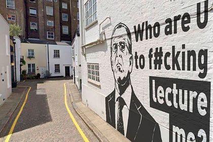Общество: Захарова прокомментировала граффити с Лавровым в Лондоне