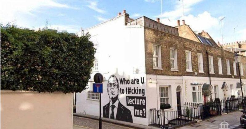 Общество: На доме в Лондоне появилось граффити с Лавровым