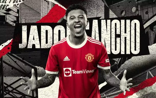 Общество: Манчестер Юнайтед подписал Санчо