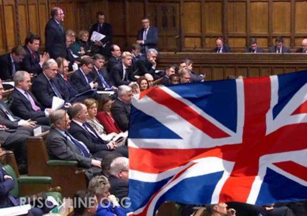 Общество: Россия нанесла несколько ударов Британии