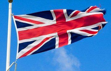 Общество: Великобритания ввела санкции против белорусского оборонного предприятия