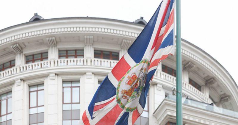 Общество: Москвича задержали с запиской послу Великобритании по поводу магнитных волн