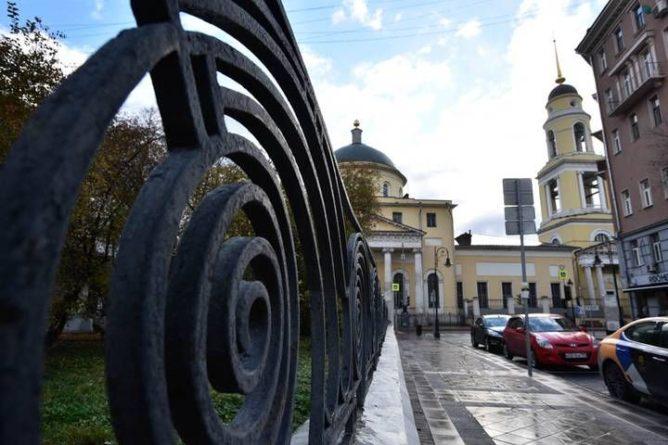 Общество: Москвича задержали с запиской премьер-министру Великобритании по поводу магнитных полей