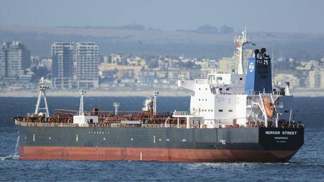 Общество: Хайли лайкли: Лондон обвинил Тегеран в нападении на японский танкер