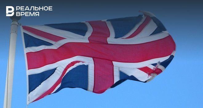 Общество: Великобритания обвинила Иран в атаке на танкер