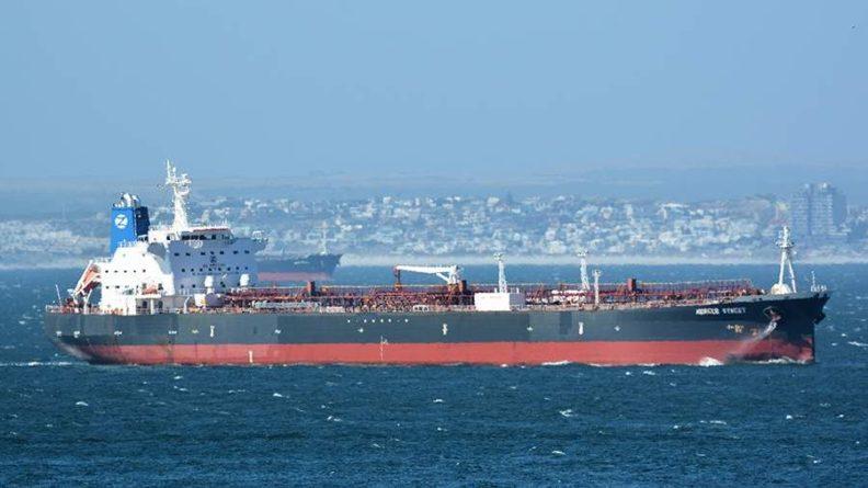 Общество: МИД Великобритании вызвал посла Ирана из-за атаки на танкер Mercer Street