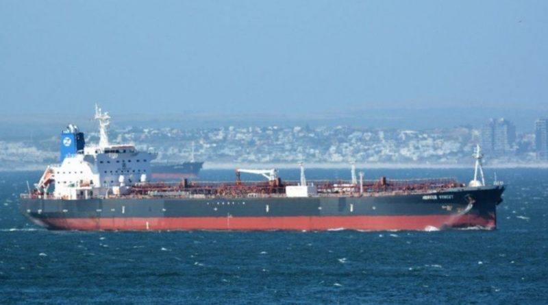 Общество: Атака на танкер Mercer Street: Британия и Иран взаимно вызвали дипломатов