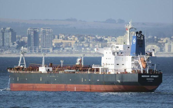 Общество: В Лондоне заявили о захвате судна в Оманском заливе